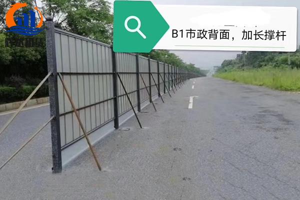 市政道路围挡施工现场