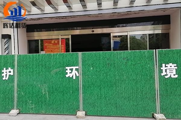湖湘林雨售楼部