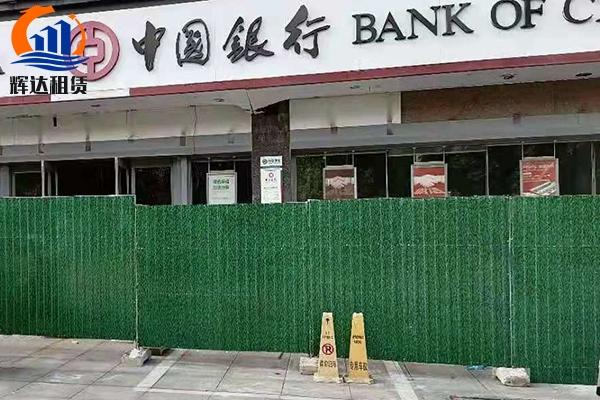 湖湘中国银行围挡租赁
