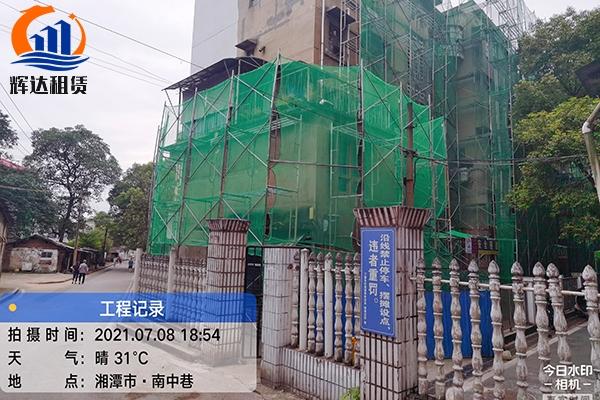 湘潭市南中巷脚手架出租施工
