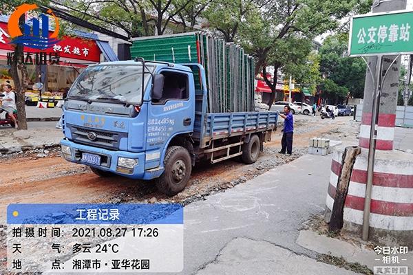 湘潭市亚华花园围挡租赁